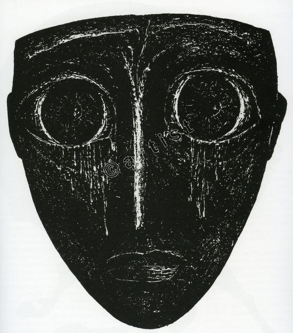 Αποτέλεσμα εικόνας για ΒΑΣΩ ΚΑΤΡΑΚΗ, «Μάσκα»
